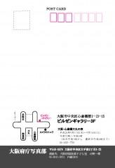 FuHAGAKIname2014